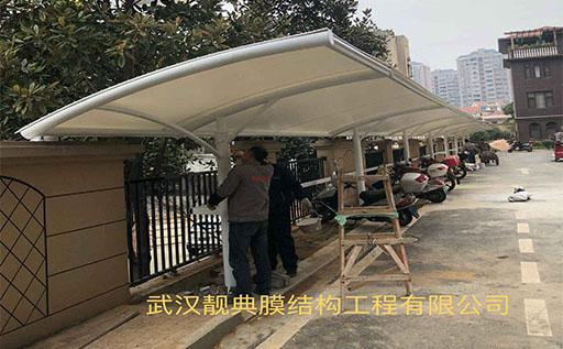 武汉怎么选购膜结构停车棚方案 欢迎来电 靓典供应