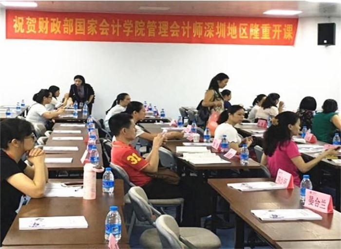 郑州专业管理会计培训班费用 值得信赖 众顶财税供应