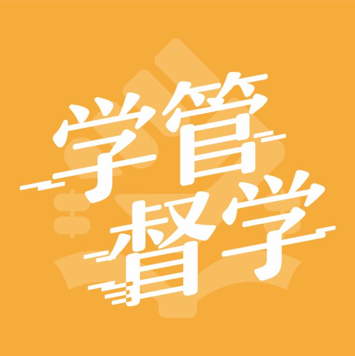 郑州注册会计师哪家好 诚信为本 众顶财税供应