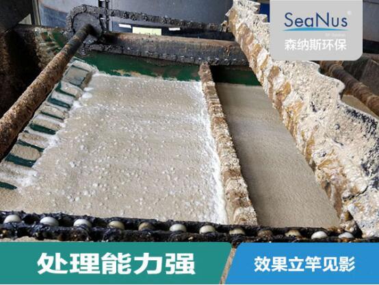 重慶生產乳化液處理設備 蘇州森納斯環保科技供應