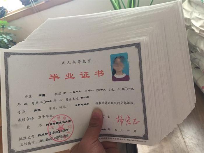 郑州专业学历提升辅导班 欢迎来电 众顶财税供应