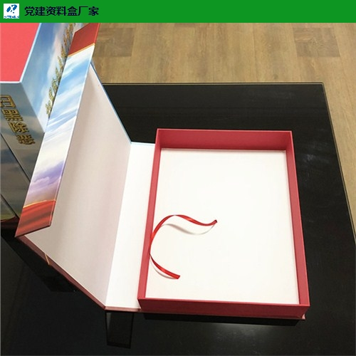 江苏牛皮纸档案盒 现生档案用品供应