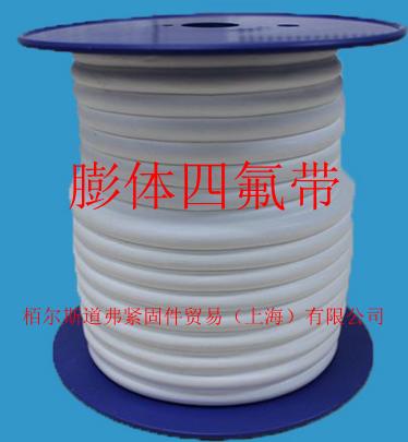 江苏塑料紧固件价格 诚信经营 栢尔斯道弗供应