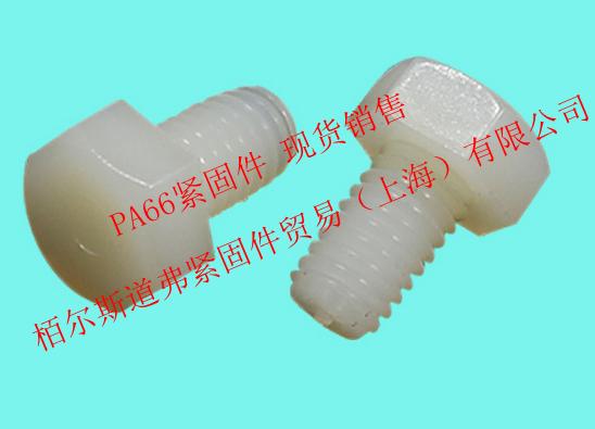 江苏进口塑料紧固件 诚信服务 栢尔斯道弗供应