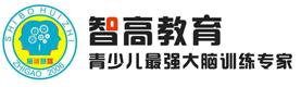 智高教育科技(上海)有限公司