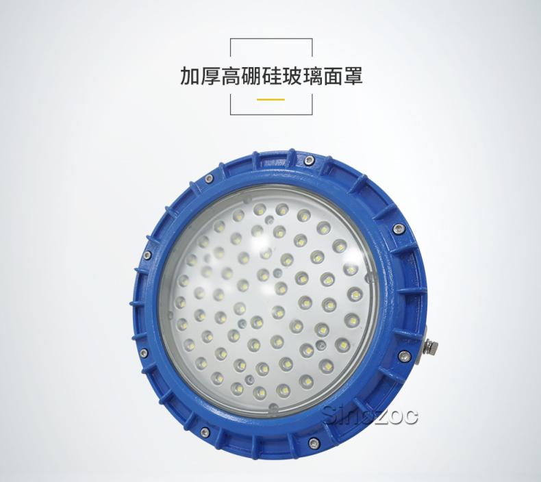 海南LED防爆燈 兆昌供應