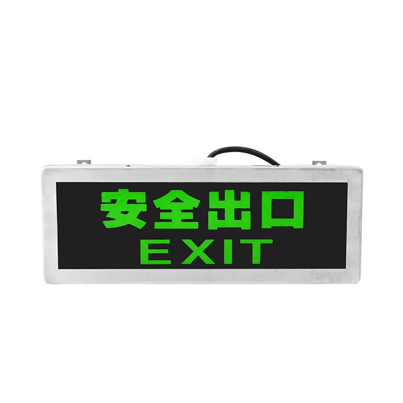云南LED防爆标志灯供应 兆昌供应