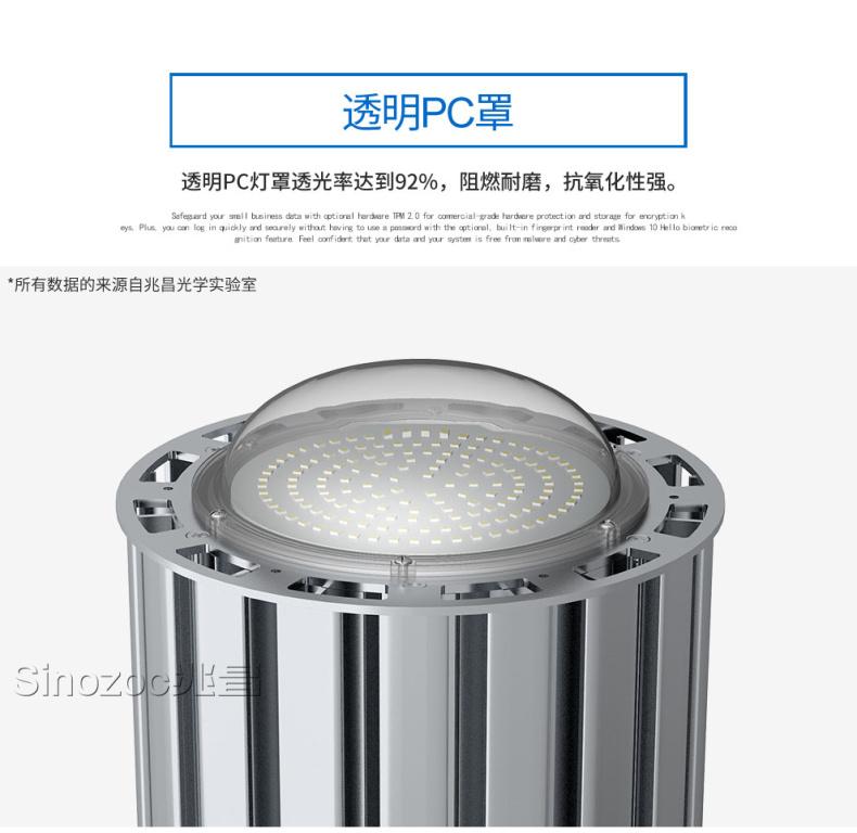江西50W工矿灯 兆昌供应