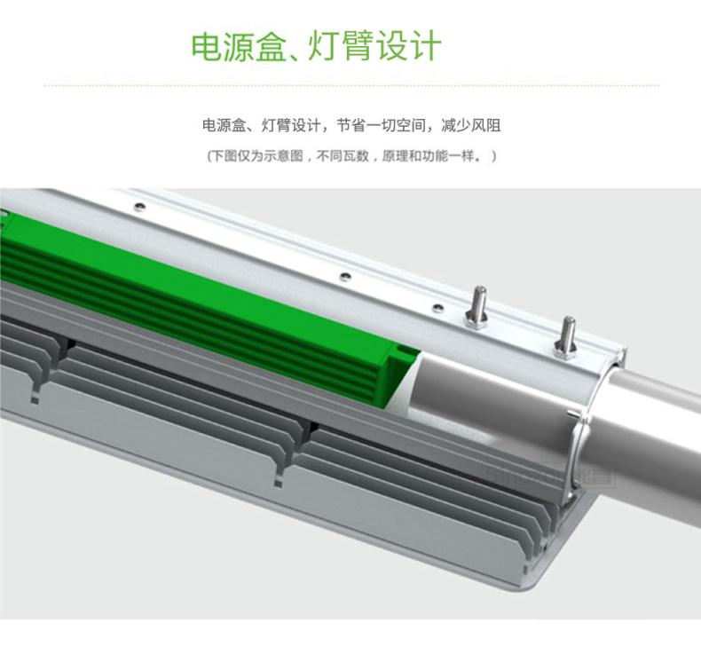 河北路灯生产厂家 兆昌供应