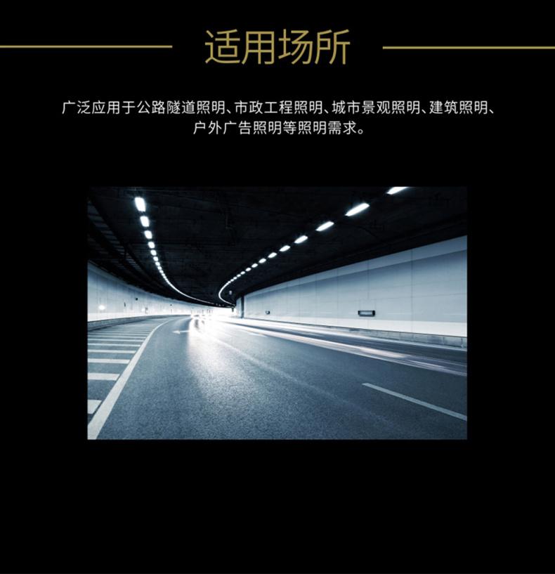 江西隧道灯 兆昌供应