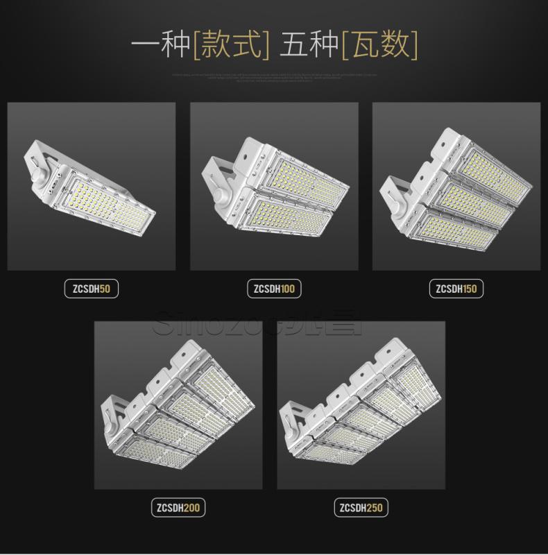 湖北城市隧道燈 兆昌供應