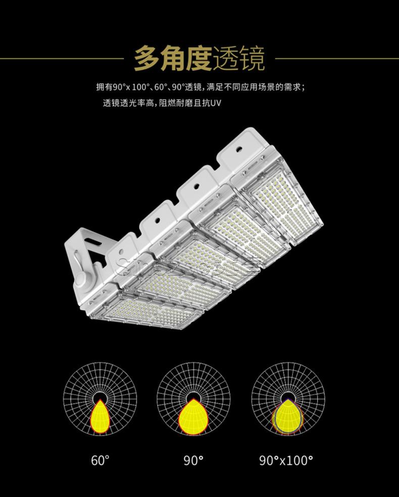 河北集成LED隧道燈 兆昌供應