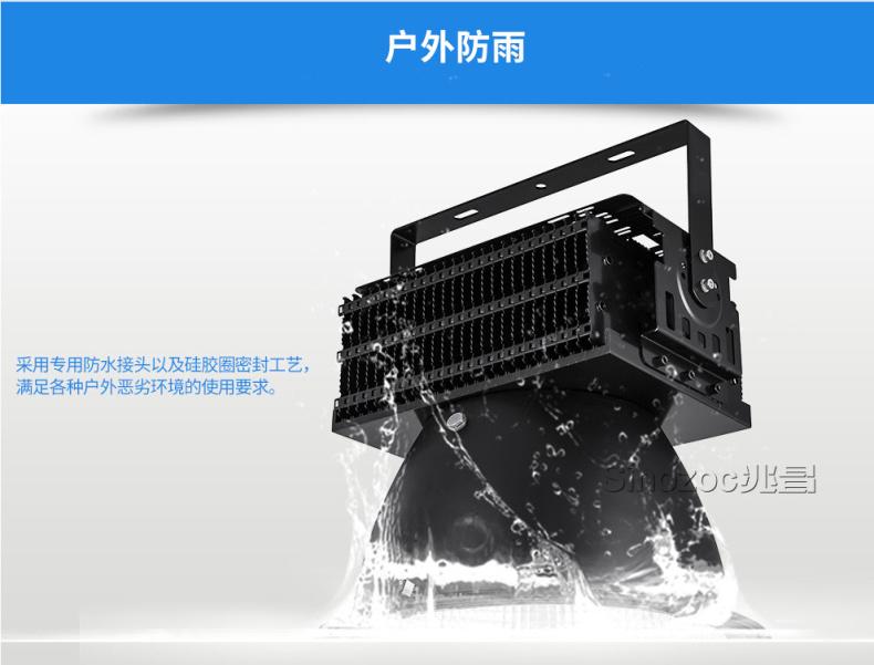 贵州LED塔吊灯 兆昌供应
