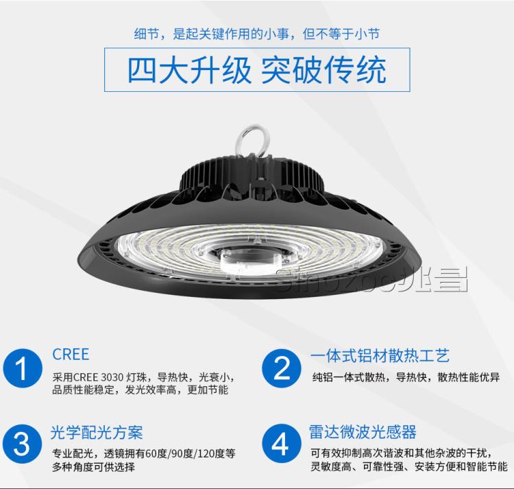 西藏天棚灯供应 兆昌供应