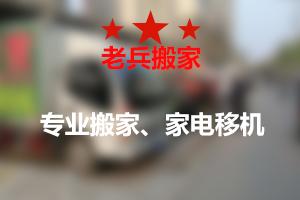 邯郸知名移机多少钱