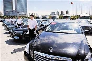 头屯河区优质会务用车报价 服务至上 吉祥租车供应