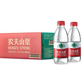 晉江桶裝水需要多少錢 歡迎咨詢 豐澤區速捷桶裝水供應