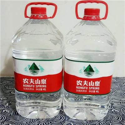南安纯净水批发 欢迎咨询 丰泽区速捷桶装水供应