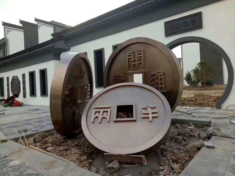 北京不锈钢雕像异形件生产 创新服务 佛山梦奇源金属制品供应