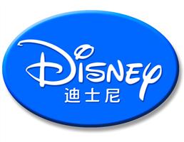 郑州蒂苒商贸有限公司