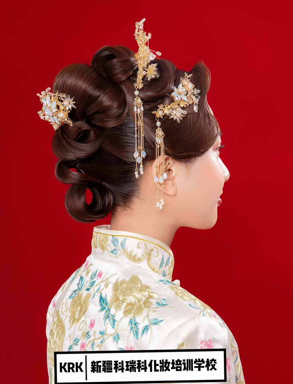 库尔勒化妆培训有哪些 优质推荐 新疆科瑞科文化传媒亚博娱乐是正规的吗--任意三数字加yabo.com直达官网