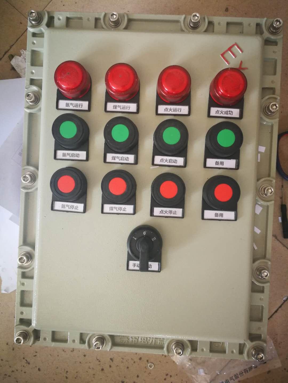 淄博不锈钢防爆控制柜排名