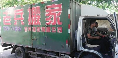 武安正規移機多少錢 誠信服務 邯鄲老兵搬家服務供應