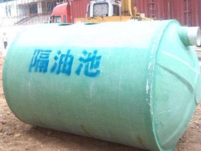 玻璃钢隔油池订购热线 通州区兴东兴林玻璃钢制品供应