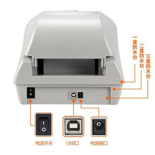 苏州RFID条码打印机怎么样