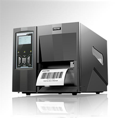 蘇州RFID條碼打印機廠家 蘇州冠碼信息技術供應