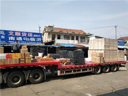 临沂到如皋公路运输公司「崇川区文顺国内货运代理供应」