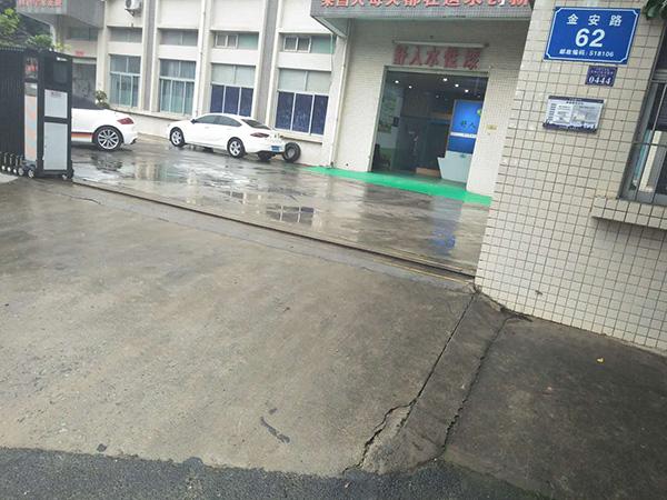 河南水性地坪漆哪家好 深圳市舒人科技开发供应