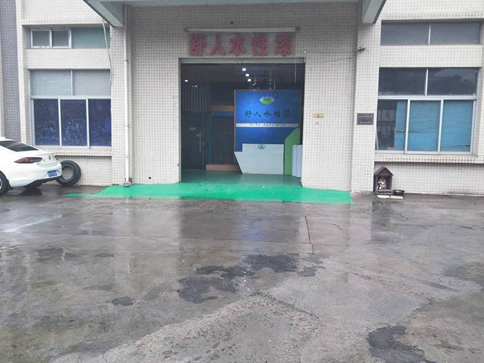 河南水性地坪漆廠家 深圳市舒人科技開發供應