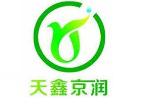 新疆天鑫京潤環保科技有限公司