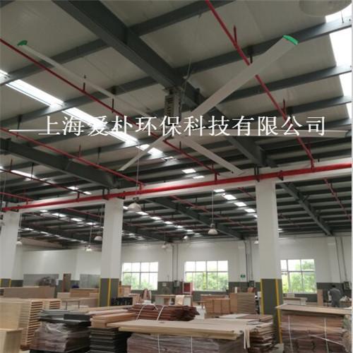 上海6.1米大尺寸吊扇廠房專用 上海愛樸環保科技供應