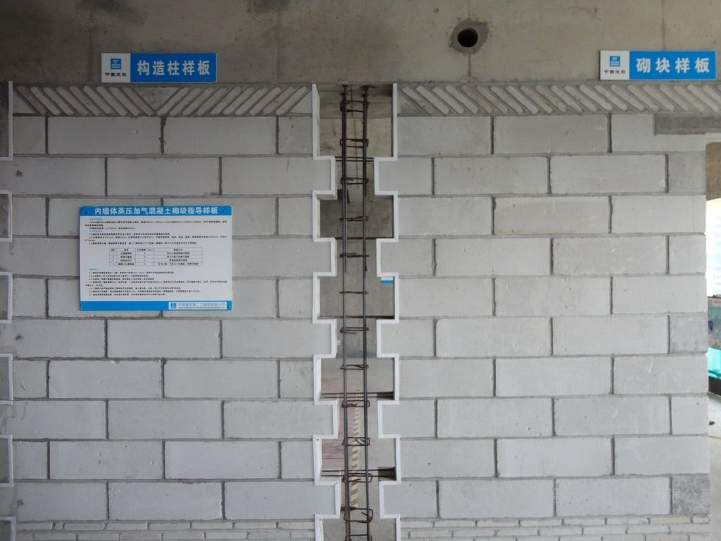 新疆加气块哪家好 优质推荐 乌鲁木齐市米东区恒福建材供应