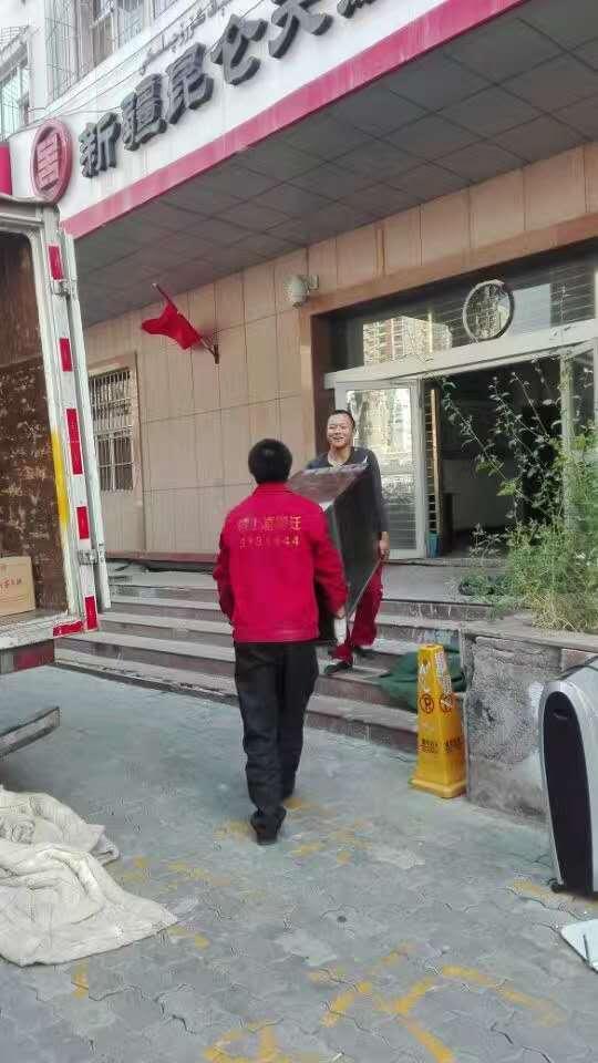 烏魯木齊專業個人搬家電話 歡迎咨詢 烏魯木齊禧上喜搬遷綜合服務供應