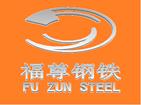 上海福尊貿易有限公司