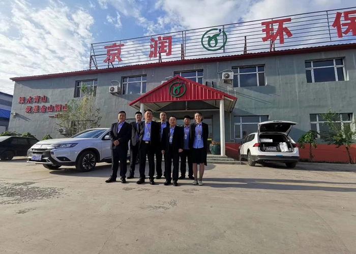 昌吉卸料器报价 新疆天鑫京润环保科技供应