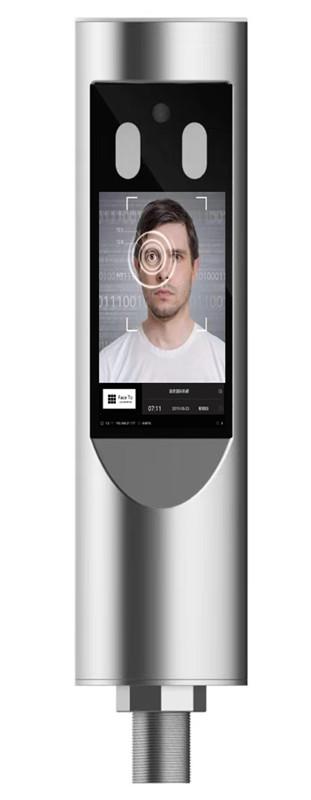 洛陽市  人臉識別服務 口碑推薦 鄭州非思丸智能科技供應
