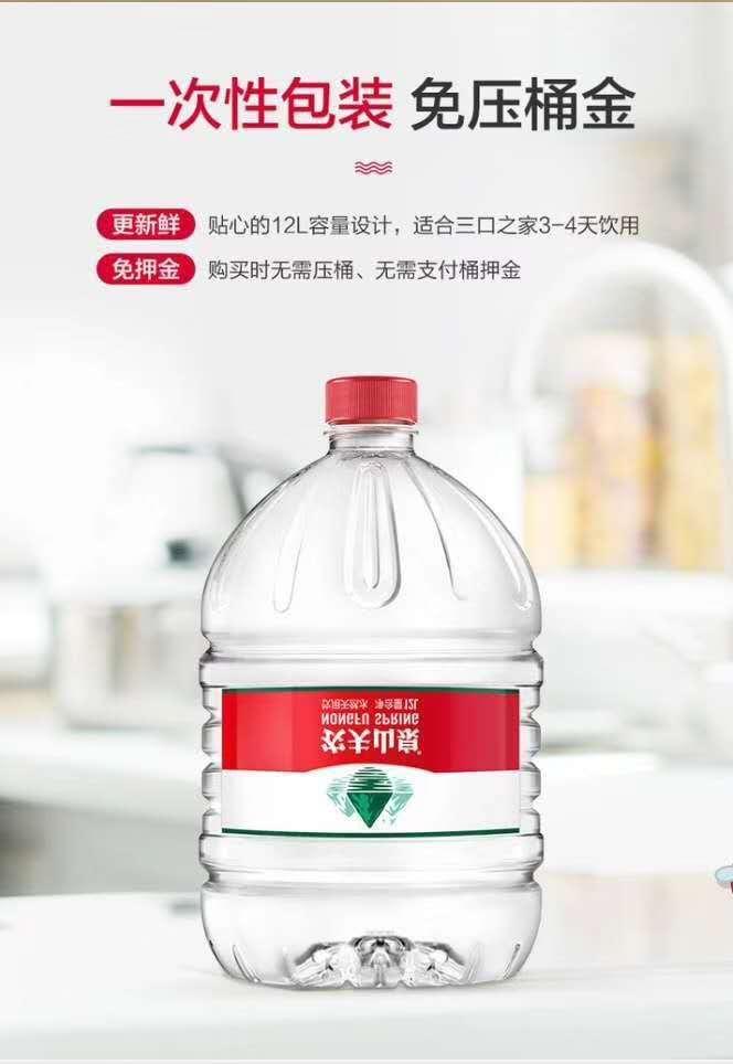 复兴区送水联系电话 欢迎来电「邯郸市邯山区好邻居桶装水配送供应」