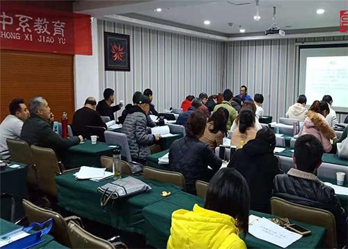 河南正规报考执业药师证找哪家 信息推荐 中系教育供应