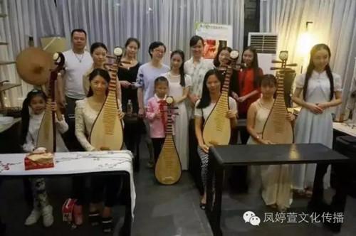 厦门琵琶培训哪家好 厦门市凤婷萱文化传播供应