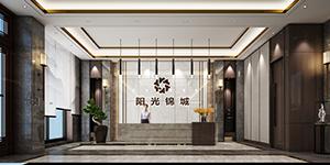 河南红木定制设计机构 河南传世金阁装饰工程有限公司