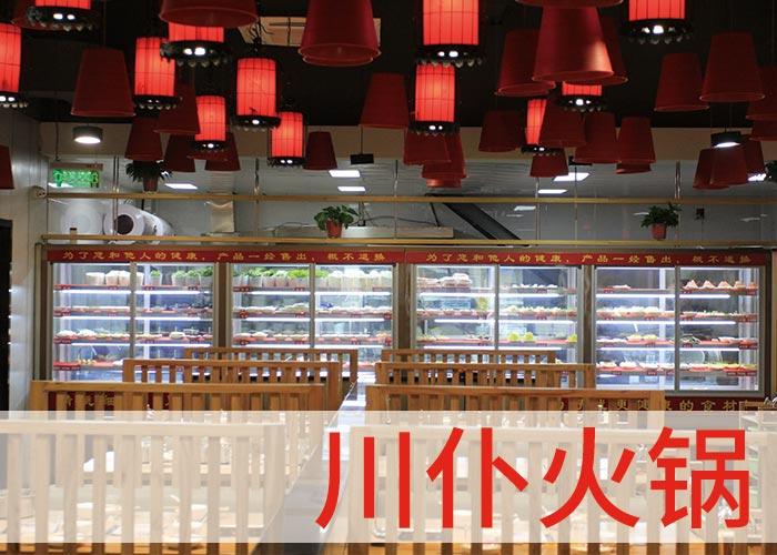 丛台区连锁火锅招商品牌 欢迎咨询 重庆滏益餐饮管理供应