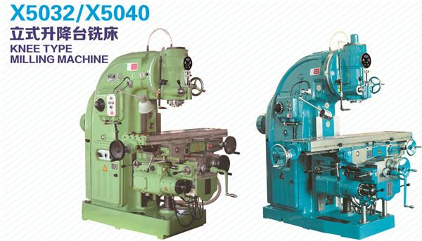 南通小型机床配件厂家 南通纵横机械科技供应