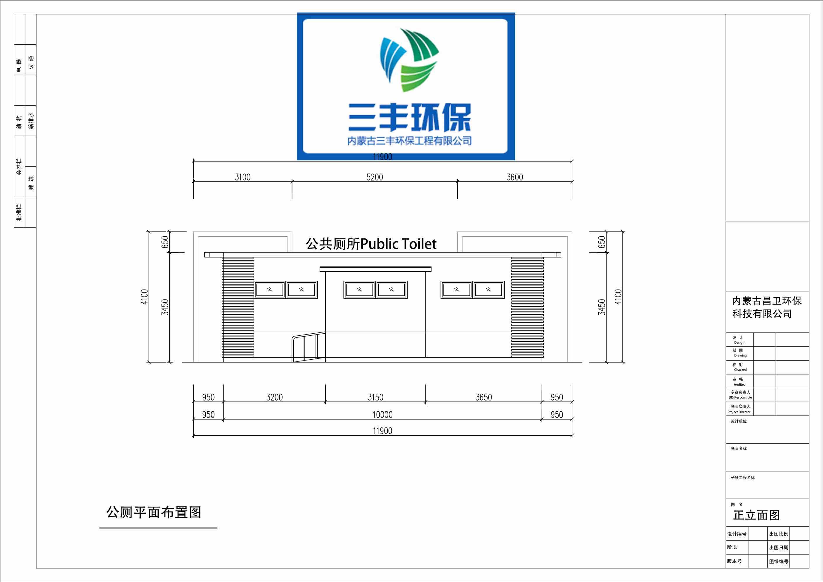 内蒙古城市环保厕所要多少钱 欢迎咨询 内蒙古三丰环保工程供应