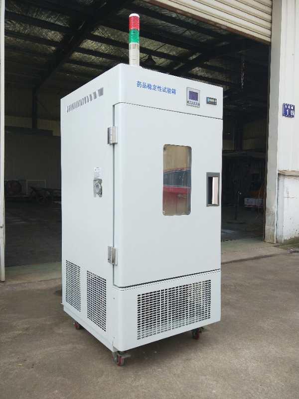 重庆中型恒温恒湿箱品牌企业「藤川供应」