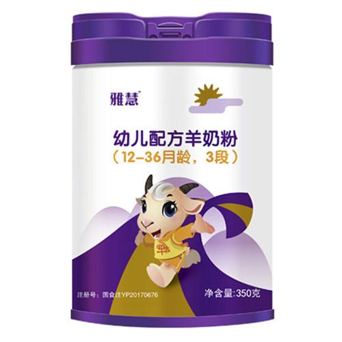 国产奶粉品牌推荐 福建雅慧乳业供应