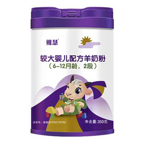 雅慧孕期奶粉奶粉價格 秦龍雅慧乳業